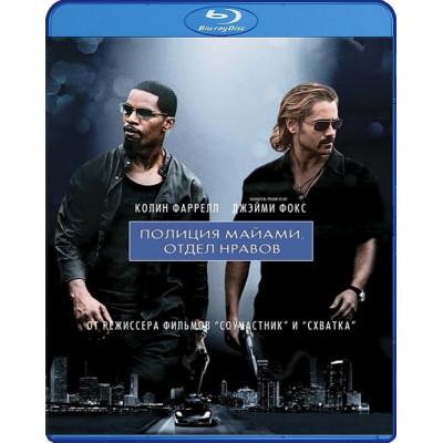Полиция Майами: Отдел нравов (2006, Universal) [Blu-ray]