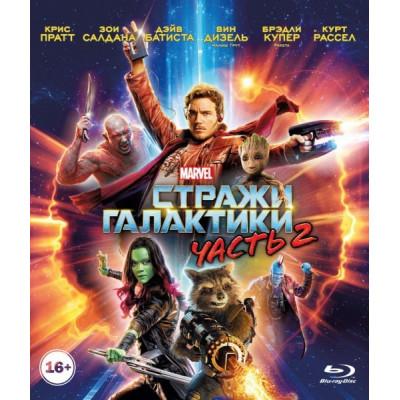 Стражи Галактики 2 [Blu-ray]