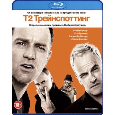 Трейнспоттинг 2 [Blu-ray]