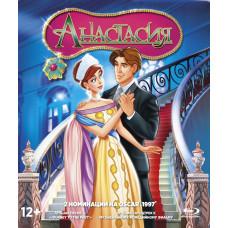Анастасия (м/ф, 1997) [Blu-ray]