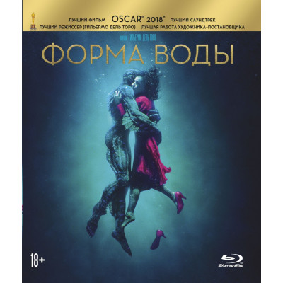 Форма воды [Blu-ray]
