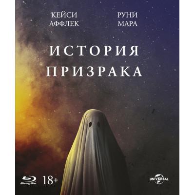История призрака [Blu-ray]