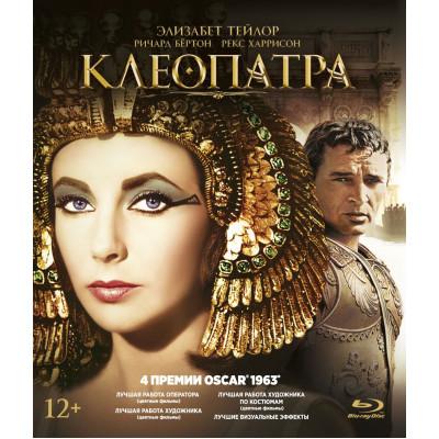 Клеопатра (1963) (Коллекционное издание) [Blu-ray]
