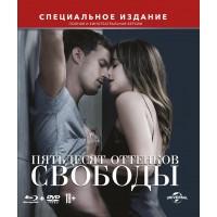 Пятьдесят оттенков свободы (Специальное издание) [Blu-ray + DVD]