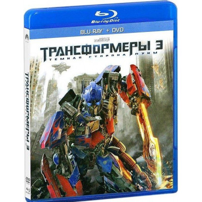 Трансформеры 3: Тёмная сторона Луны [Blu-ray + DVD]