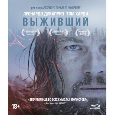 Выживший (NDPlay) [Blu-ray]