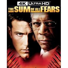 Цена страха [4K UHD Blu-ray]