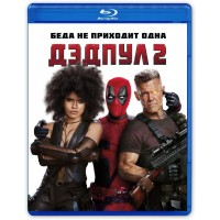 Дэдпул 2 [Blu-ray]