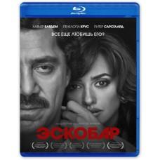 Эскобар [Blu-ray]