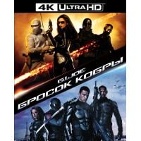 G.I Joe: Бросок кобры [4K UHD Blu-ray]