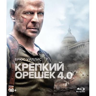 Крепкий орешек 4.0 [Blu-ray]
