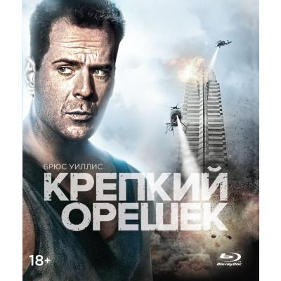 Крепкий орешек (NDPlay) [Blu-ray]