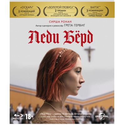 Леди Бёрд [Blu-ray]