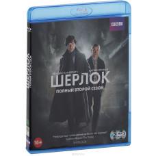 Шерлок (2-й сезон) [Blu-ray]