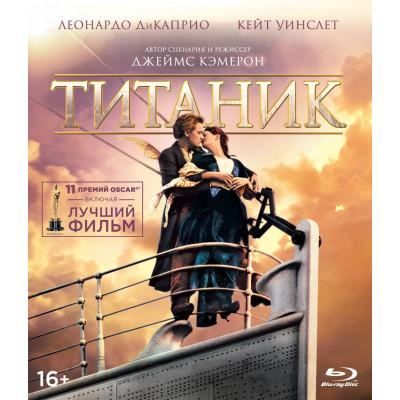 Титаник (1997, NDPlay) [Blu-ray]