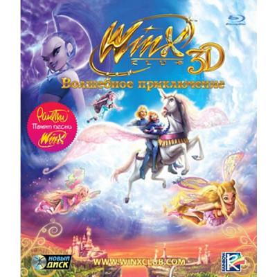 Winx Club 3D: Волшебное Приключение [Blu-ray]