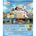 Сказки зарубежных писателей - Выпуск 1 (Шедевры отечественной мультипликации) [Blu-ray]