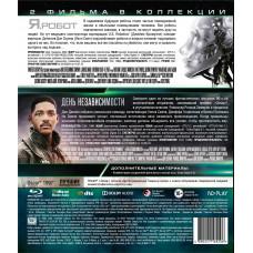 Я, Робот / День независимости [Blu-ray]