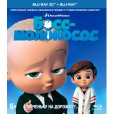 Босс-молокосос [3D Blu-ray + 2D версия]