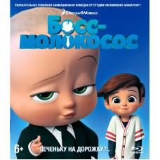 Босс-молокосос [Blu-ray]