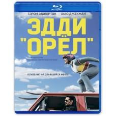 """Эдди """"Орел"""" [Blu-ray]"""