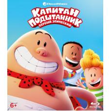 Капитан Подштанник: Первый эпический фильм [Blu-ray]