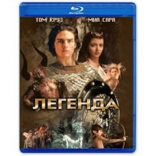 Легенда (1985) [Blu-ray]