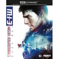 Миссия невыполнима 3 (+ Бонусный диск) [4K UHD Blu-ray]
