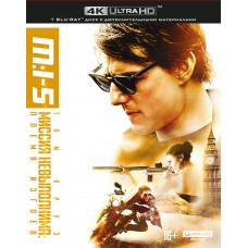 Миссия невыполнима: Племя изгоев (+ Бонусный диск) [4K UHD Blu-ray]