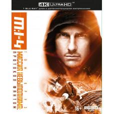 Миссия невыполнима: Протокол Фантом (+ Бонусный диск) [4K UHD Blu-ray]