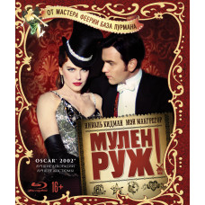 Мулен Руж (2001) (NDPlay) [Blu-ray]