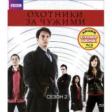 Охотники за чужими (Спец издание) (Сезон 2, серии 1-13) [Blu-ray]