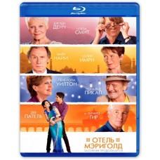 """Отель """"Мэриголд"""" - Заселение продолжается [Blu-ray]"""