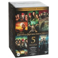 Пираты Карибского моря (Коллекционное издание, 5 фильмов) [Blu-ray]