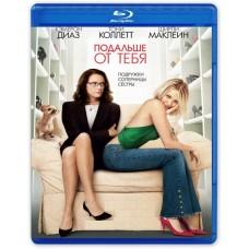 Подальше от тебя [Blu-ray]