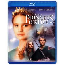 Принцесса-невеста [Blu-ray]
