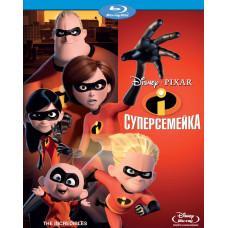 Суперсемейка [Blu-ray]