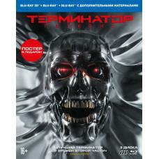 Терминатор: Генезис (Коллекционное издание) [3D Blu-ray + 2D версия]