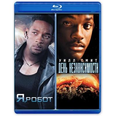 Я, Робот / День независимости (Коллекция фантастики) [Blu-ray]
