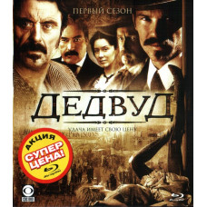 Дедвуд (Сезон 1) (Спец издание) [Blu-ray]