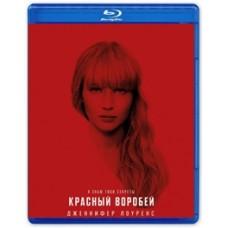 Красный воробей [Blu-ray]