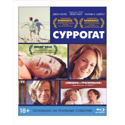 Суррогат [Blu-ray]