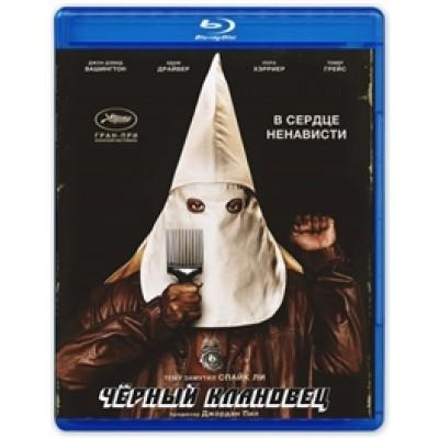 Черный клановец [Blu-ray]
