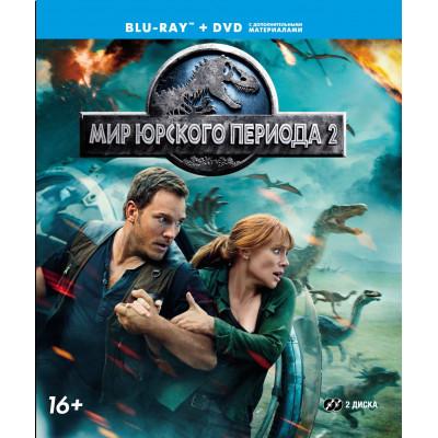 Мир Юрского периода 2 (Специальное издание) [Blu-ray + DVD с доп. материалами]