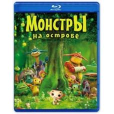 Монстры на острове 3D [Blu-ray]