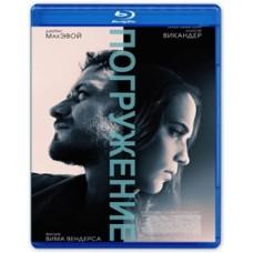Погружение (2017) [Blu-ray]