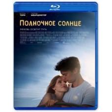 Полночное солнце (2018) [Blu-ray]
