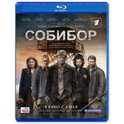 Собибор [Blu-ray]