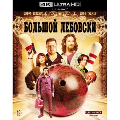 Большой Лебовски (+ Blu-ray) [4K UHD Blu-ray]