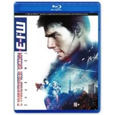 Миссия невыполнима 3 (Специальное издание) [Blu-ray]